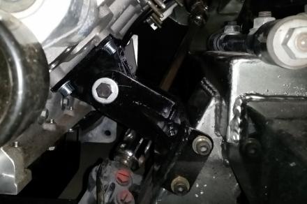 bespoke engine mount left